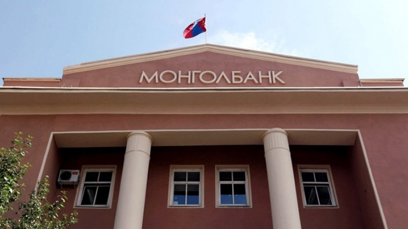 монгол банк зурган илэрцүүд
