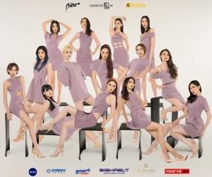 """""""Mongolia's Next Top Model"""" шоу нэвтрүүлэг амралтын өдрүүдэд гарна"""