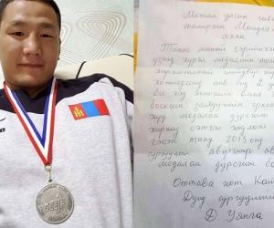 Д.Уянга охины илгээсэн медалийг Г.Мандахнаран хүлээн авлаа