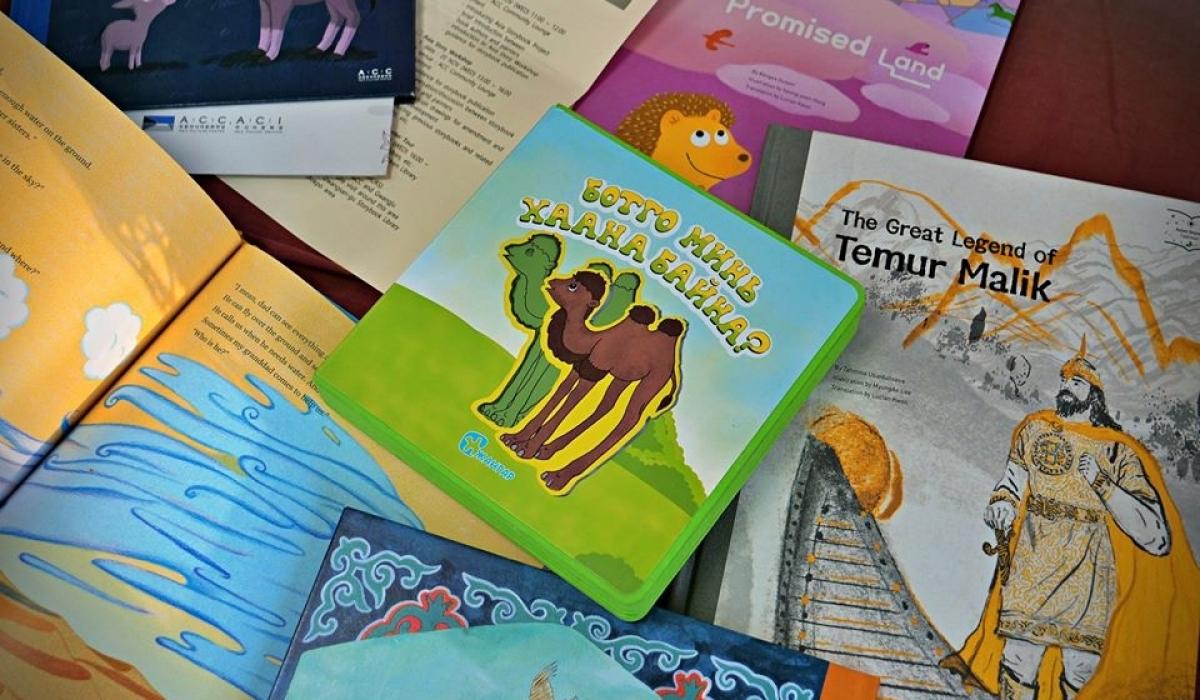 Монгол хүүхдийн зохиолыг солонгос, англи хэлнээ хөрвүүлнэ