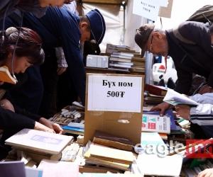 Сүхбаатарын талбайд ном 20-50 хувь хямдарна