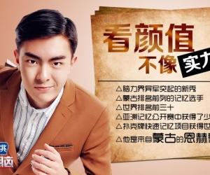 Э.Энхмөнх Хятадын хамгийн олон үзэгчтэй нэвтрүүлгийн ялагч боллоо