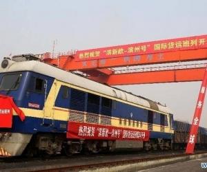 Хятадын нүүрс тээврийн хамгийн том төмөр зам нээгджээ