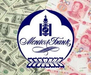 БНХАУ-ын Ардын банк своп хэлэлцээрээ үргэлжлүүлэх урилга ирүүлжээ