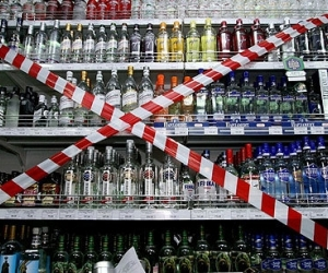 Гурав хоног архи, согтууруулах ундаа зарахгүй
