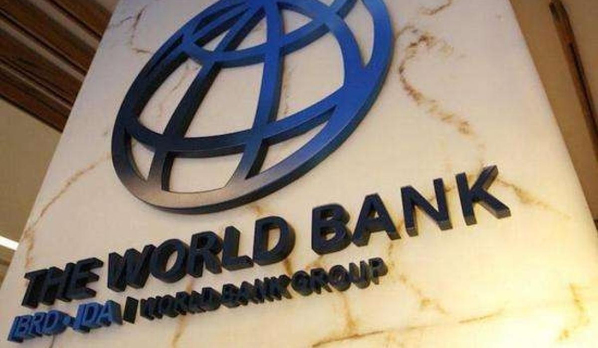Дэлхийн банк: 2020 онд дэлхийн эдийн засаг бага зэрэг сэргэнэ