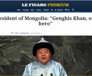 Ц.Элбэгдорж Францын сонинд Чингис хааныг өмөөрөн ярилцлага өгчээ