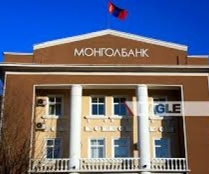 Монголбанк, Засгийн газар хамтарсан мэдэгдэл гаргалаа