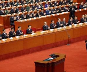 Хятадын Коммунист намын XIX их хурал өндөрлөлөө