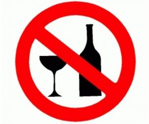 Гурав хоног архи, согтууруулах ундаа худалдаалахгүй
