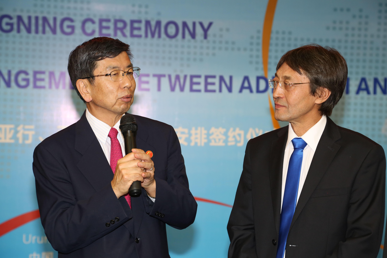 Төв  Азийн Бүс нутгийн ЭЗ-ийн хамтын ажиллагааны Хүрээлэн бүрэн эрхт ОУБ боллоо