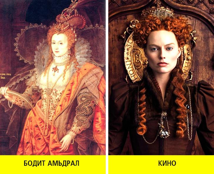 01(1116) Түүхэн эмэгтэйчүүд дэлгэцийн бүтээлд