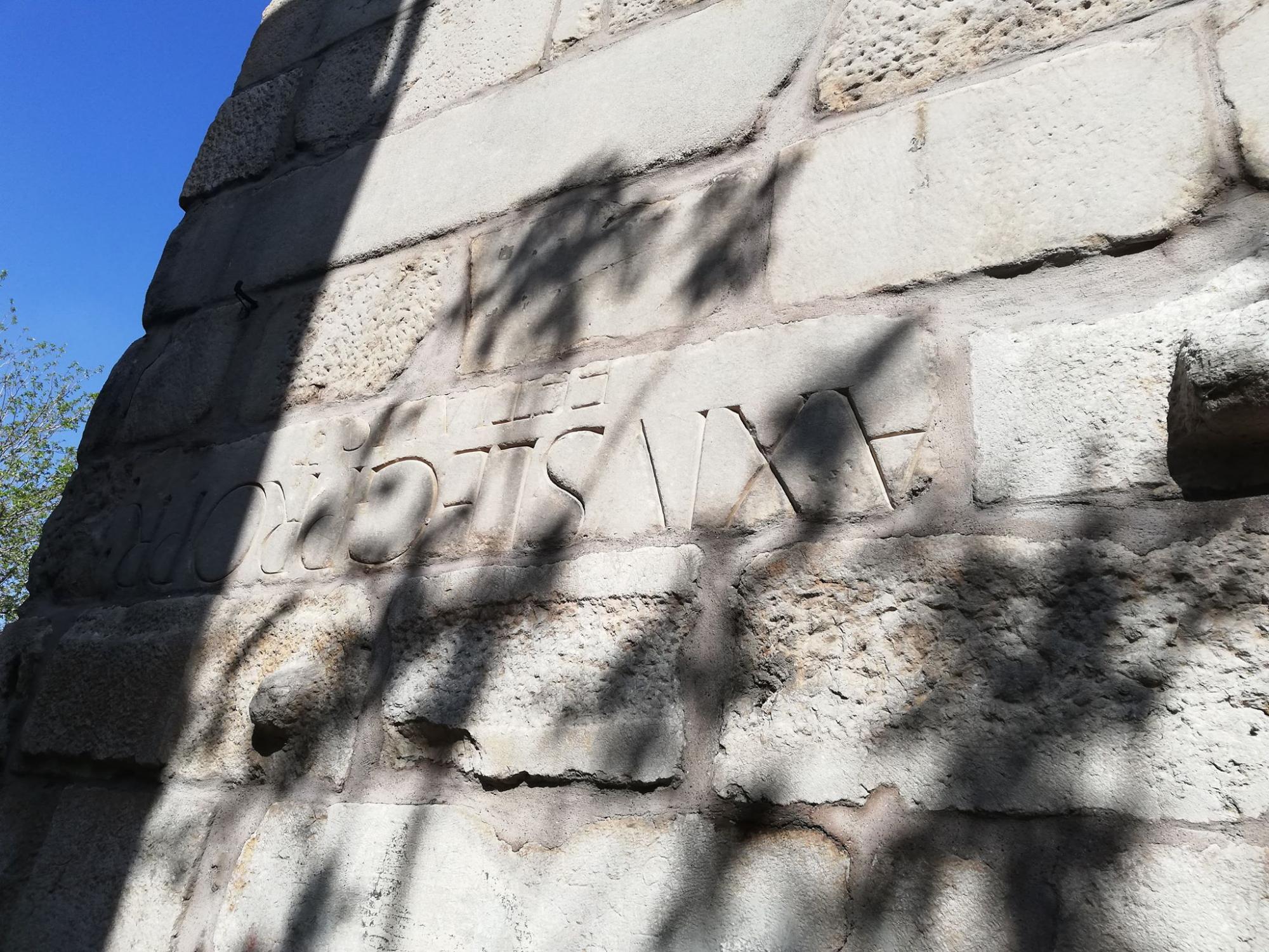 Турк тэмдэглэл: Ижил ба ондоо