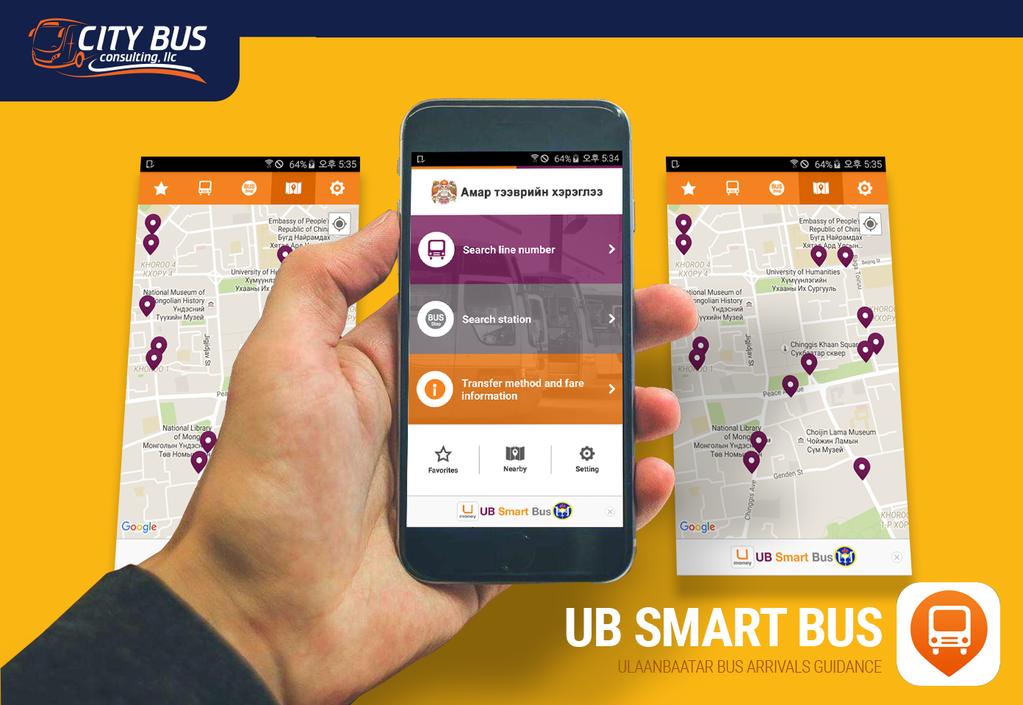 ЗӨВЛӨГӨӨ: Автобус хаана явж байгааг харж болох үнэгүй аппликейшнууд