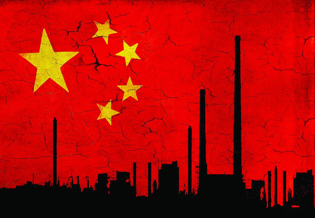Эрчим хүчээр эрчимжсэн эдийн засгийн эзлэн түрэмгийлэл