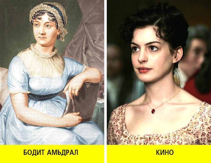 06(859) Түүхэн эмэгтэйчүүд дэлгэцийн бүтээлд