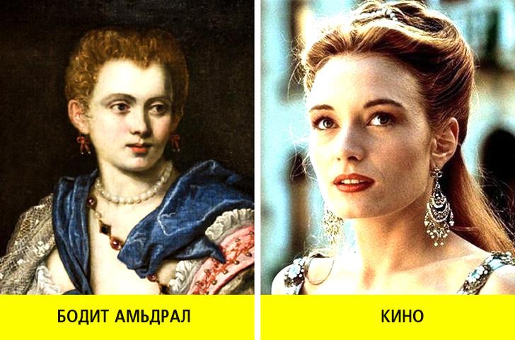 08(720) Түүхэн эмэгтэйчүүд дэлгэцийн бүтээлд