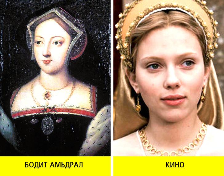 09(669) Түүхэн эмэгтэйчүүд дэлгэцийн бүтээлд