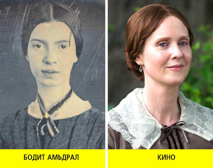 11(1001) Түүхэн эмэгтэйчүүд дэлгэцийн бүтээлд