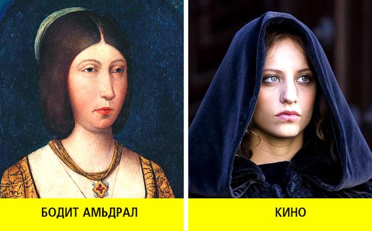 12(931) Түүхэн эмэгтэйчүүд дэлгэцийн бүтээлд