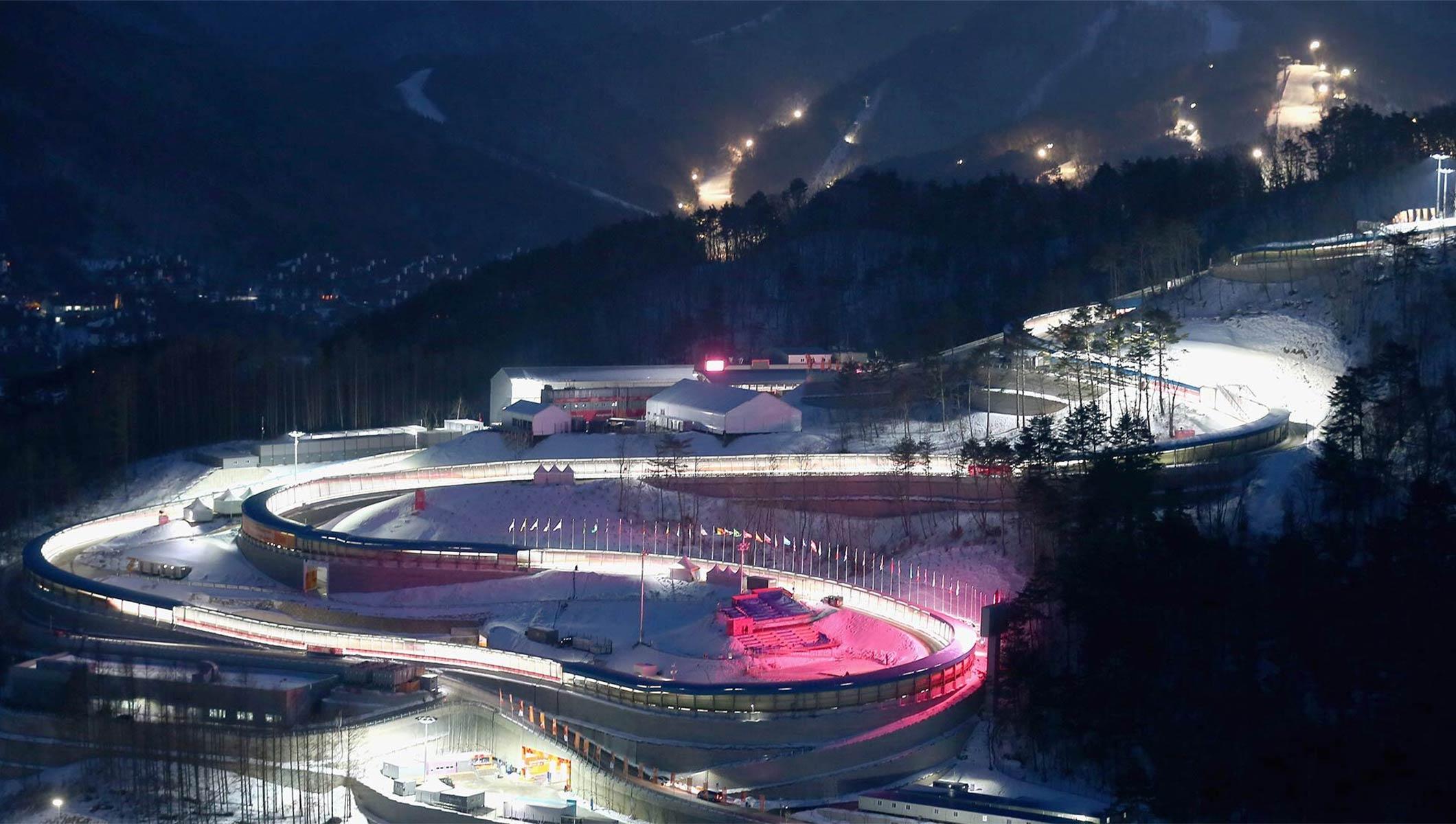 2024 оны дэлхийн залуучуудын өвлийн олимпын наадам БНСУ-д болно