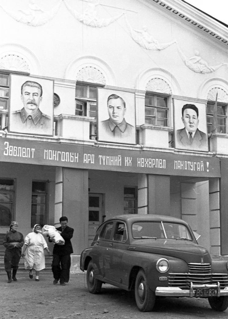 Монголын анагаах ухаан ба Орос