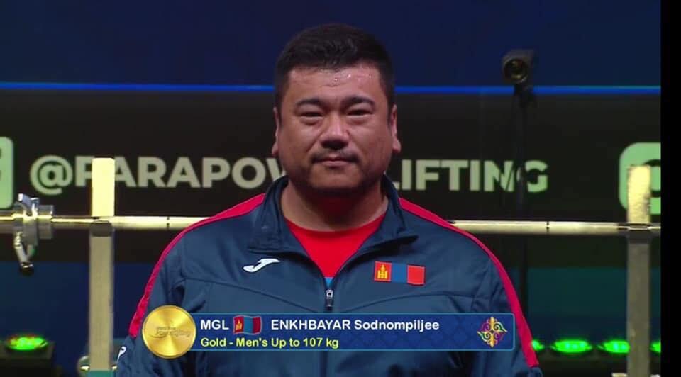 Гавьяат тамирчин Э.Содномпилжээ Дэлхийн аварга болж, дээд амжилтаа шинэчлэв