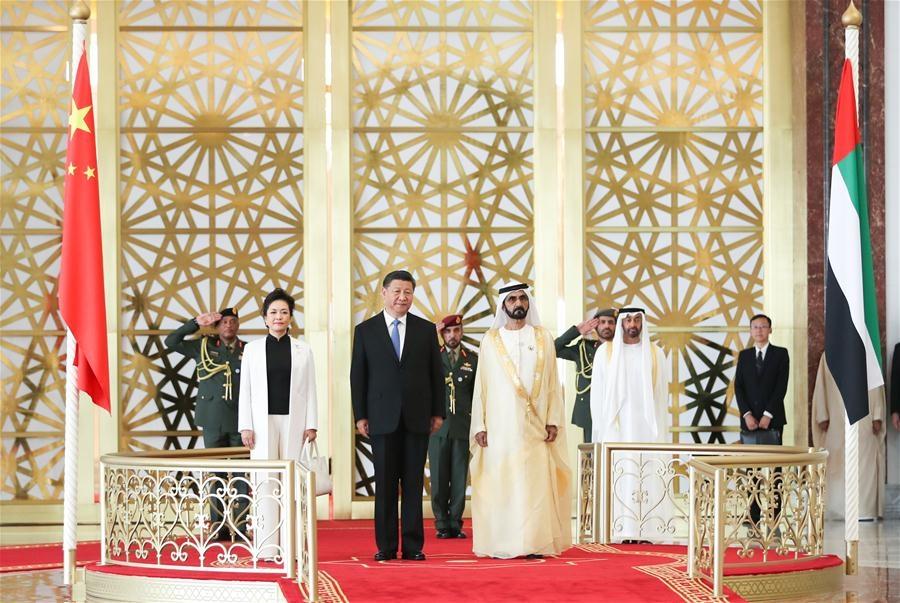 Си Зиньпин айлчлалаа Арабаас эхлүүллээ