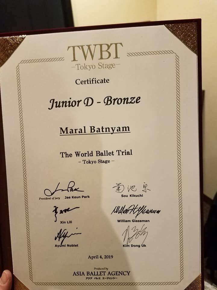 Балетчин Б. Марал олон улсын тэмцээнээс хүрэл медаль хүртлээ