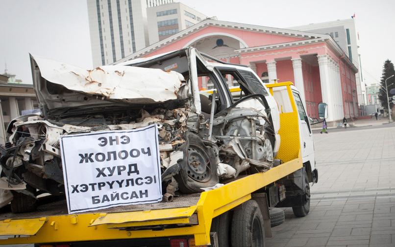 Зам тээврийн осол гардаг бодит үнэн