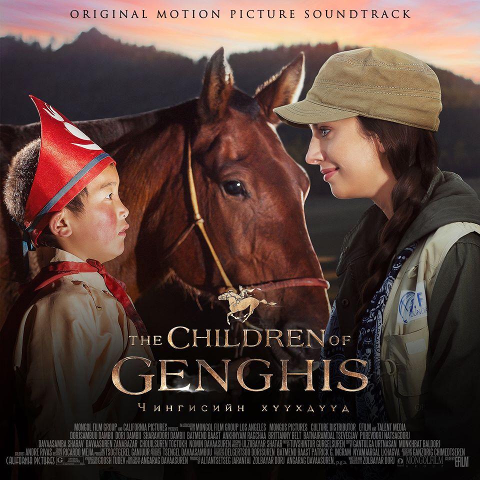 """""""Чингисийн хүүхдүүд"""" """"Улаанбаатар"""" кино наадмыг нээхээр товлогджээ"""
