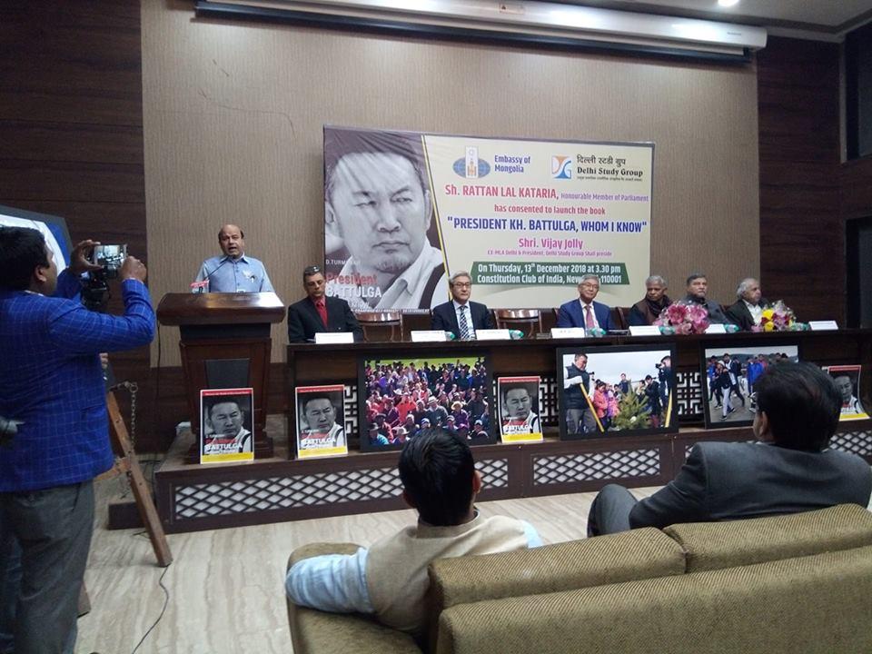 Зохиолч Д.Төрмөнхийн ном Энэтхэгт хэвлэгдэв