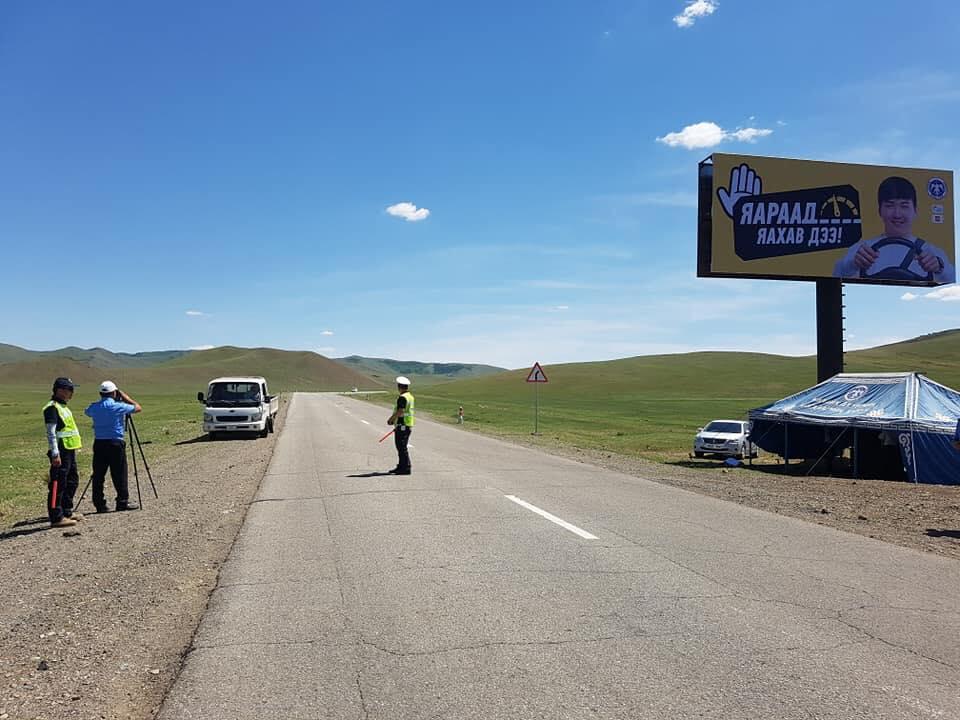 Орон нутгийн замд ослоос урьдчилан сэргийлэх шалгалт хийжээ