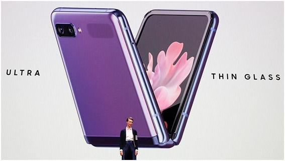 Samsung дахин эвхэгддэг утас танилцууллаа