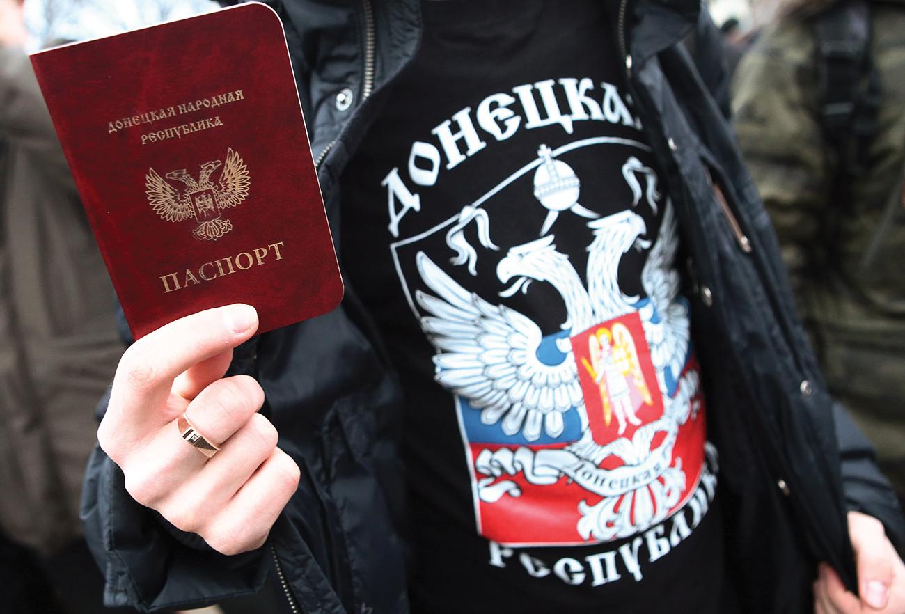 Украинд Донбасс хэрэгтэй юу?