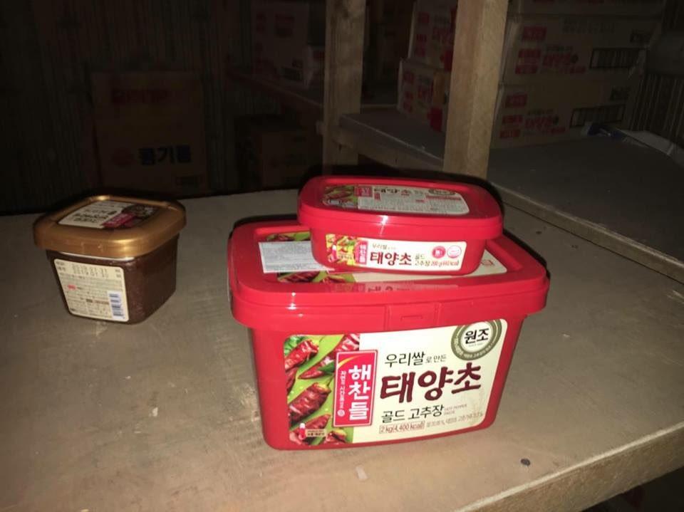 Солонгос дэлгүүр, хоолны газарт хугацаа хэтэрсэн бүтээгдэхүүн борлуулж байжээ